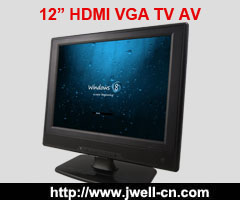Professional 12 inch TFT LCD Monitor with AV + TV( analog) + VGA + HDMI