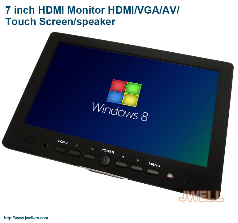 7inch HDMI LCD (C) - Waveshare